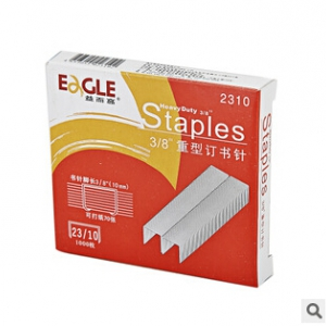 2310 Heavy Duty Staples