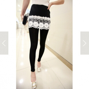 D590 Lace Skirt with leggings