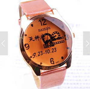 159086 Leather watch