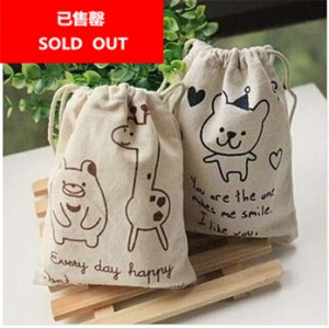 Cartoon linen storgage bag