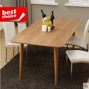 Dining table (1.4M)