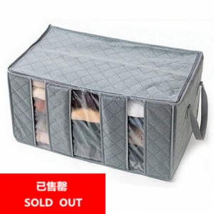 65L Natural Bamboo Charcoal Foldable Storage Box With See Through Panels (Large Size)