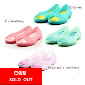 Jelly open-toe flats